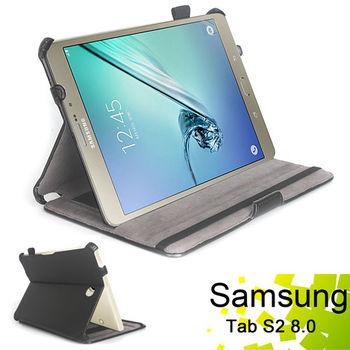三星 SAMSUNG Galaxy Tab S2 8.0 T710 T715 專用頂級薄型平板電腦皮套 保護套 可手持帶筆插