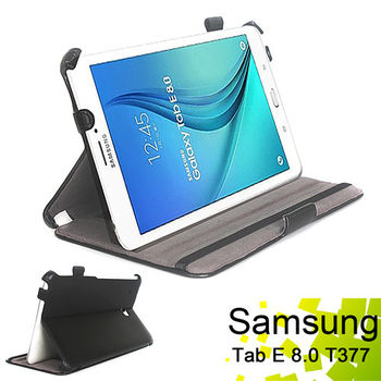 三星 SAMSUNG Galaxy Tab E 8.0 T377 專用頂級薄型平板電腦皮套 保護套 可手持帶筆插