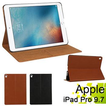 ◆輕薄款!! 真皮牛皮皮套◆ Apple iPad Pro 9.7吋 平板電腦專用保護套 直接斜立式牛皮皮套