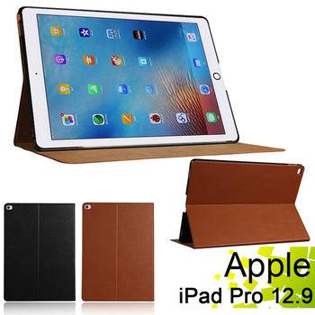 ◆輕薄款!! 真皮牛皮皮套◆Apple iPad Pro 12.9吋 平板電腦專用保護套 直接斜立式牛皮皮套
