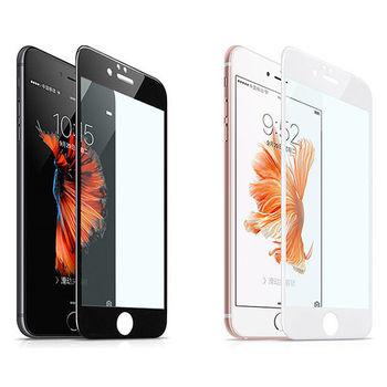 【hoco】Apple iPhone 6/6S 3D曲面滿版抗藍光玻璃貼