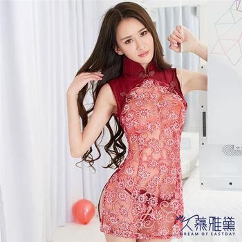 久慕雅黛 古典誘惑開叉透視旗袍角色扮演服 紅色