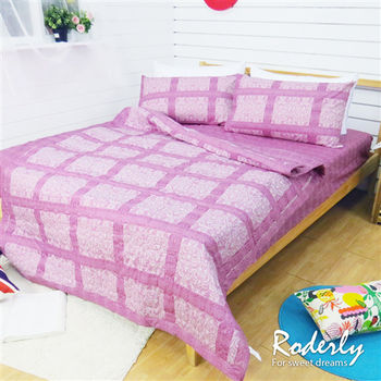 RODERLY 精梳純棉 雙人四件式涼被床包組-夏洛特
