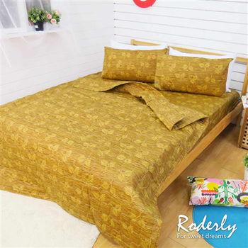 RODERLY 精梳純棉 雙人四件式涼被床包組-真情美麗