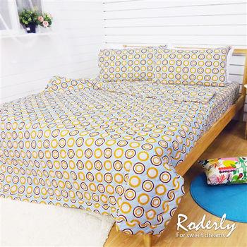 RODERLY 精梳純棉 雙人四件式涼被床包組-普普潮流