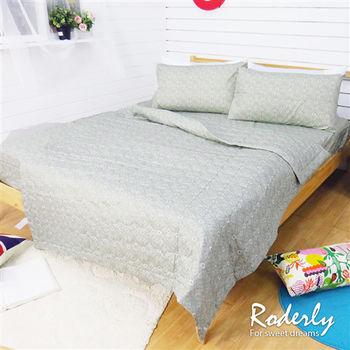 RODERLY 精梳純棉 雙人四件式涼被床包組-香榭古都