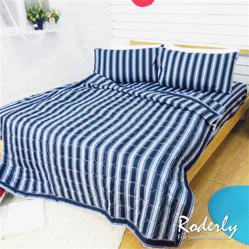 RODERLY 精梳純棉 雙人四件式涼被床包組-紳士風範