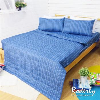 RODERLY 精梳純棉 雙人四件式涼被床包組-爵士先鋒