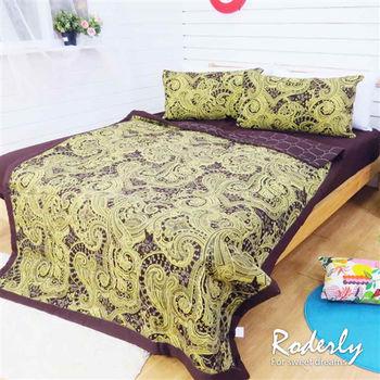 RODERLY 精梳純棉 雙人四件式涼被床包組-羅馬假期