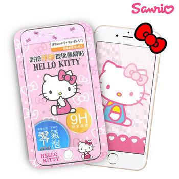 Hello Kitty iPhone 6 Plus / 6s Plus 5.5吋 彩繪滿版浮雕玻璃貼-格紋蝴蝶結