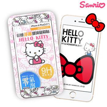 Hello Kitty iPhone 6 Plus / 6s Plus 5.5吋 彩繪滿版浮雕玻璃貼-滿滿粉嫩KT
