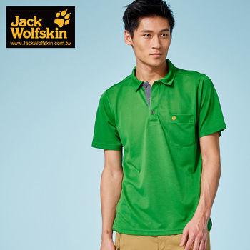 【飛狼 Jack Wolfskin】M-XXL 奧運紀念POLO短袖- 男款 / 綠色