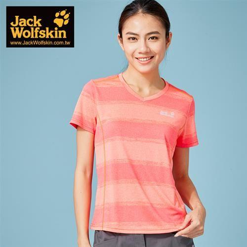 【飛狼 Jack Wolfskin】M-XXL V領麻花排汗短袖T恤-女款(紅色)