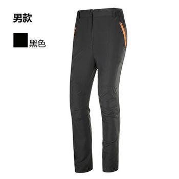 【M.G】酷男(M-3XL)防風雨情侶款速乾工作褲(黑色)