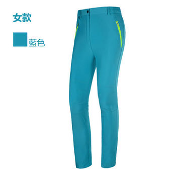 【M.G】靚女(M-3XL)防風雨情侶款速乾工作褲(藍色)