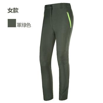 【M.G】靚女(M-3XL)防風雨情侶款速乾工作褲(軍綠色)