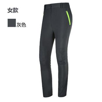 【M.G】靚女(M-3XL)防風雨情侶款速乾工作褲(灰色)