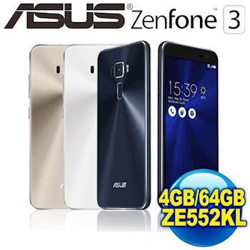 華碩ASUS Zenfone 3 64G/4G 八核5.5吋旗艦機 ZE552KL -送原廠皮套(市價$799)+觸控筆+手機支架+迷你車充+清潔膠