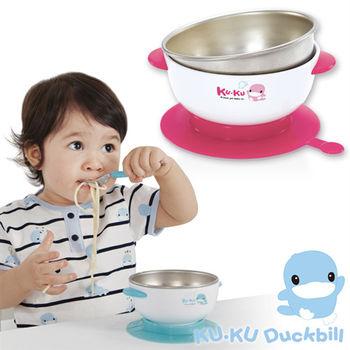 KU.KU酷咕鴨304不鏽鋼隔熱吸盤碗-粉(5464)