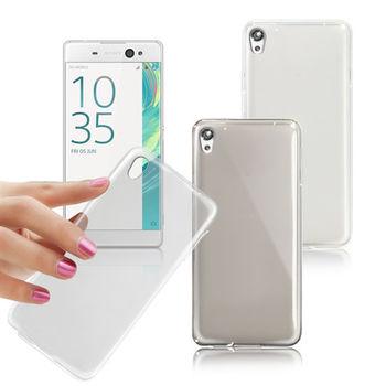 X_mart SONY Xperia XA Ultra 薄型清柔隱形手機殼