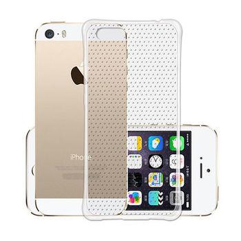 【QinD】Apple iPhone SE/5/5S 氣囊防摔套