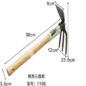 [協貿國際]全鋼焊接兩用鋤鎬四齒耙鋤頭尖鎬韮菜鐮刀種菜松土園藝工具單個價