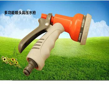 [協貿國際]包郵7功能可調水槍高壓噴槍水槍淋浴頭 洗車澆花工具收納器單一個