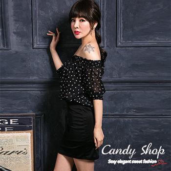 Candy 小舖 平口雪紡 一字領設計洋裝 ( 鐵灰色 / 黑 ) 2色選