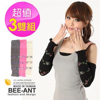 【AILIMI】台灣製造露指緹花防曬袖套(3雙組)