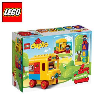 樂高【LEGO】得寶系列 L10603 我的第一輛巴士