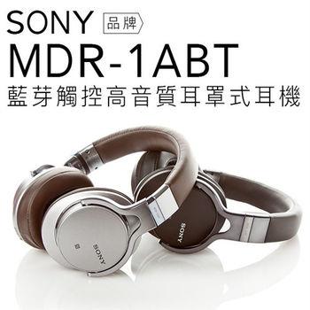 SONY 耳罩式耳機 MDR-1ABT 藍芽.頂級款【公司貨】