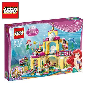 樂高【LEGO】L41063小美人魚的海底宮殿