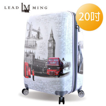 Leadming 造型可愛風景卡通 20吋 加大拉鍊行李箱 (倫敦)