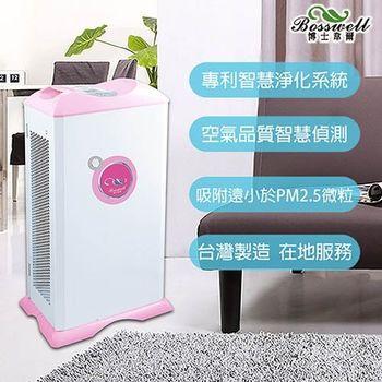 博士韋爾超強抗敏-高端電離式殺菌空氣清淨機ZB01-300PKH(粉紅色)
