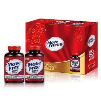 【Schiff】Move Free葡萄糖胺錠 加強型+33%(食品) 禮盒組(150錠x2)