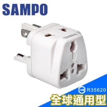 SAMPO 聲寶《全球通用型》旅行萬用轉接頭-白色 EP-UF1C