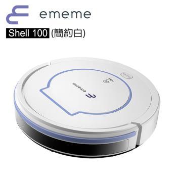【EMEME】機器人吸塵器SHELL100(簡約白)★贈半年份耗材