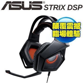 Asus 華碩 梟鷹 STRIX DSP 電競耳機
