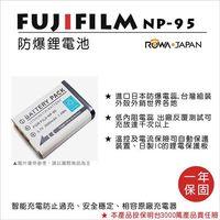 ROWA 樂華 For FUJI 富士 NP~95 NP95 電池