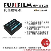 ROWA 樂華 For FUJI 富士 NP~W126 NPW126 電池