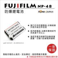 ROWA 樂華 For FUJI 富士 NP~48 NP48 電池