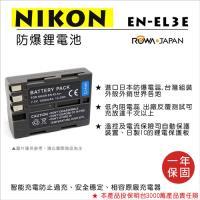 ROWA 樂華 For NIKON EN~EL3E ENEL3 電池