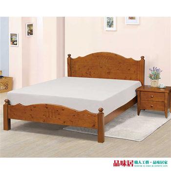 【品味居】凱絲柚木色5尺雙人床組合(床台+床墊)