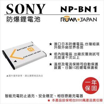 ROWA 樂華 For SONY NP-BN1 NPBN1 電池