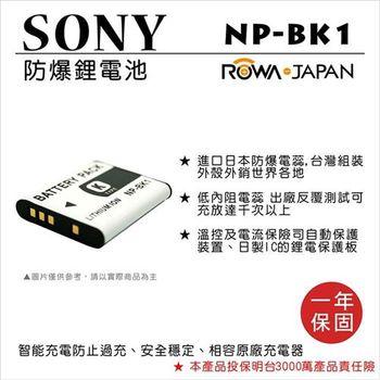 ROWA 樂華 For SONY NP-BK1 NPBK1 電池