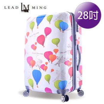 Leadming 造型可愛風景卡通 28吋 加大拉鍊行李箱 (氣球)