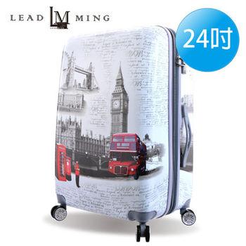 Leadming 造型可愛風景卡通 24吋 加大拉鍊行李箱 (倫敦)
