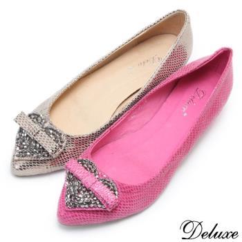 【Deluxe】亮彩蛇皮真皮壓紋愛心晶鑽娃娃鞋(桃★金)