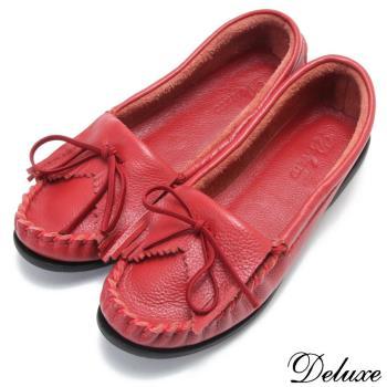 【Deluxe】全真皮蝴蝶結舒適簡約平底鞋(紅)