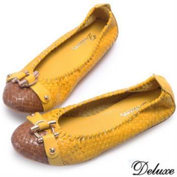 【Deluxe】全真皮編織質感金屬扣平底鞋(黃)